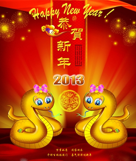 Happy Chinese New Year 2013 2